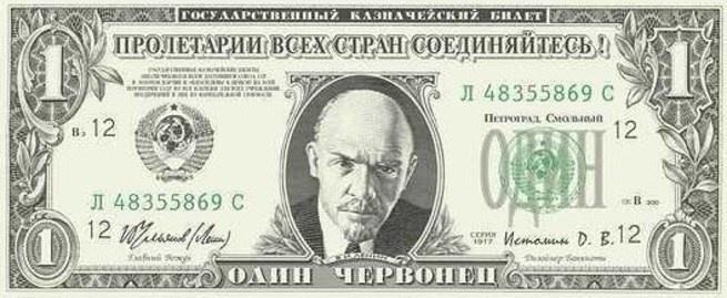 """В. Катасонов: """"Высылать в первую очередь не дипломатов США, а руководителей ЦБ, которых не может приструнить даже Президент!"""