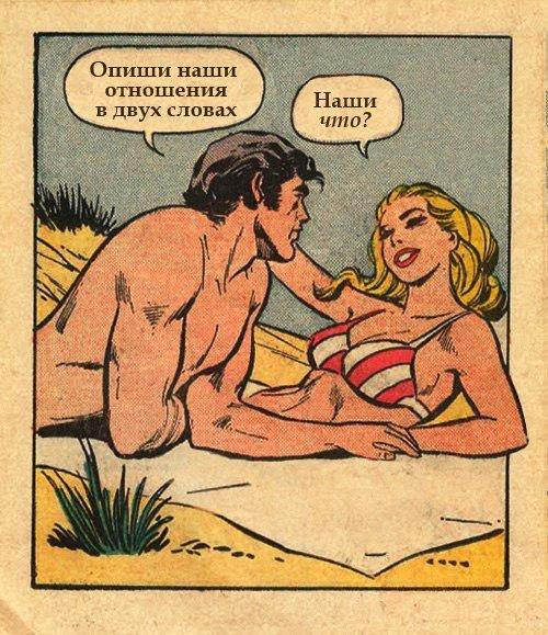 kak-opisat-seksualnost-drugimi-slovami