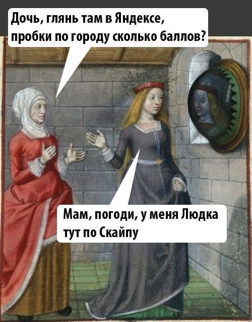 Пробки в Яндексе