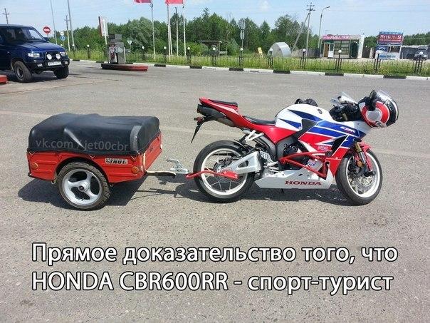 Honda CBR600RR - спорт-турист