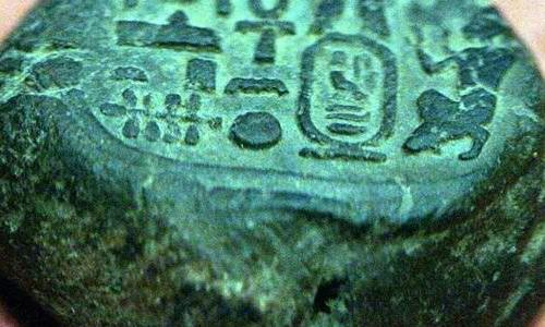 В Канаде упал метеорит с внеземными иероглифами