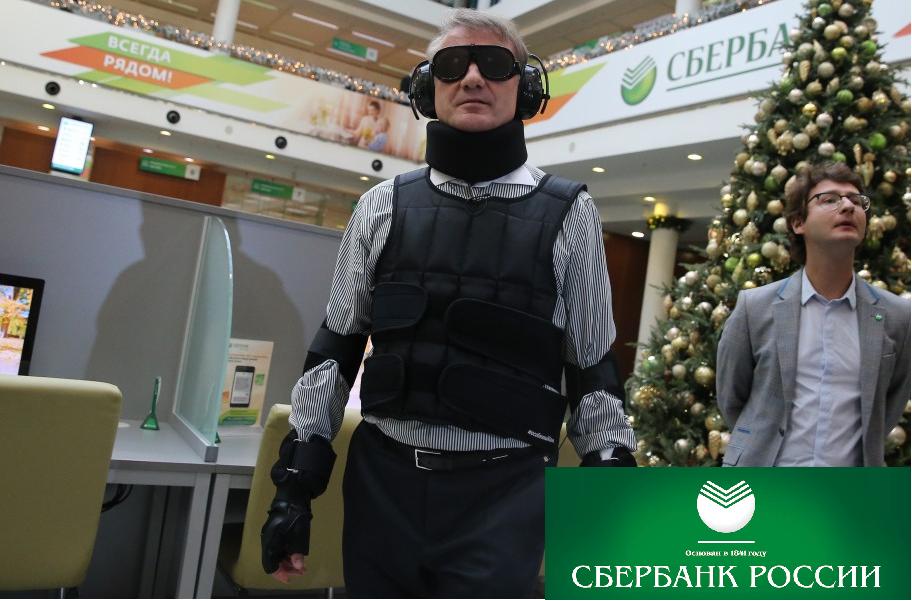 Сбербанк финансирует Навального через его соратников. Очередной транш на 50'000'000 рублей.