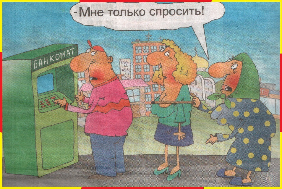ВИннЕГРЕТ 86