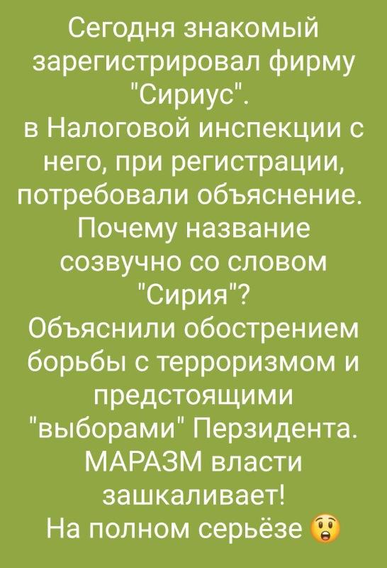 Маразм крепчал -чиновники тупели. Анекдотичный случай в Астрахани.