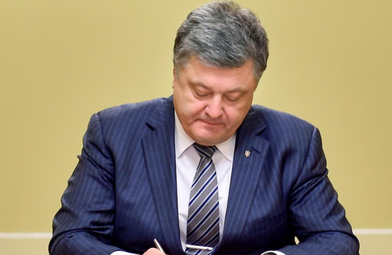 Так Порошенко ещё ни разу не позорился: Суд ООН по России высмеял президента Украины