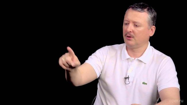 Игорь Стрелков: Единственный бенефициар отпутча вТурции— это США
