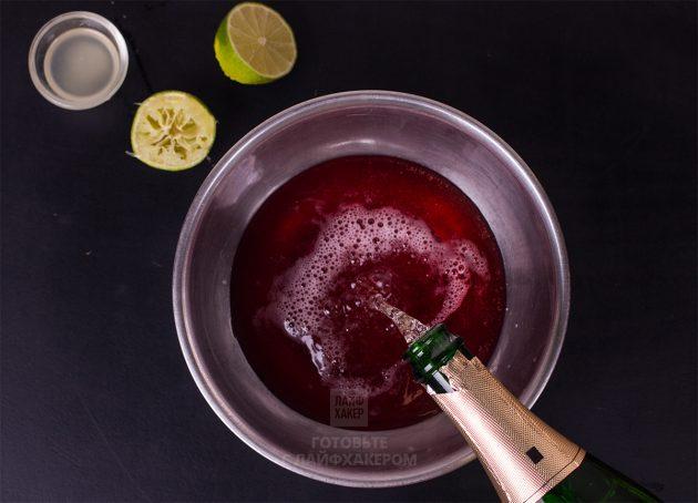Гранатовый коктейль с шампанским: смешиваем ингредиенты