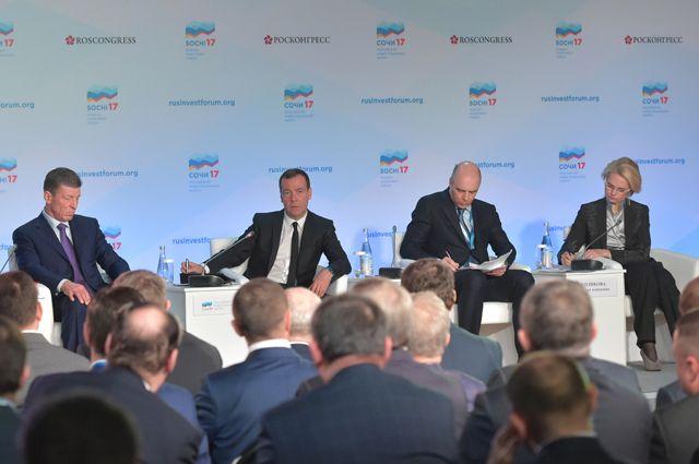 Экономика будущего. Улучшение инвестклимата России обсудят на форуме в Сочи