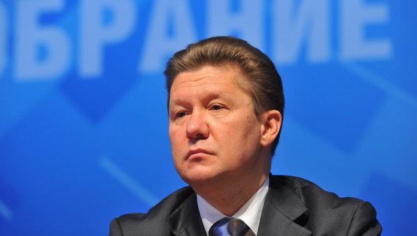 Миллер: Украина вышла на очень высокие объёмы отбора газа из подземных хранилищ