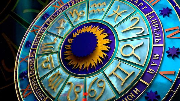 Астрологический прогноз на 7…