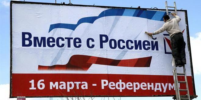 В Киеве предлагают сдать Севастополь в аренду РФ на 99 лет и провести повторный референдум