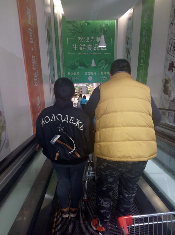 Китай ближе, чем ты думаешь aliexpress, интернет-магазин, китай, подарки, покупки, прикол, россия, юмор