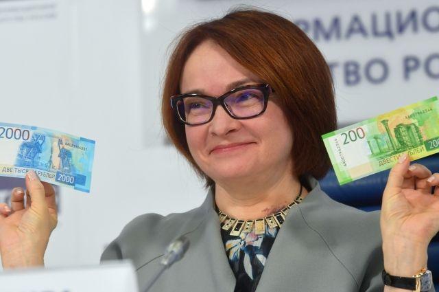 Набиуллина снялась в клипе ЦБ РФ о новых купюрах в 200 и 2000 рублей