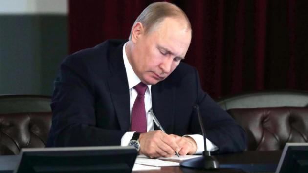 Стратегический план Путина: зачем на самом деле Россия скупает золото.