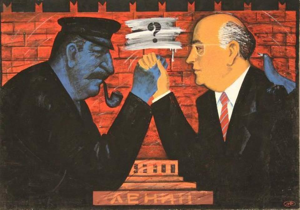 Forbes узнал об отношении жителей бывшего СССР к Горбачеву и Сталину