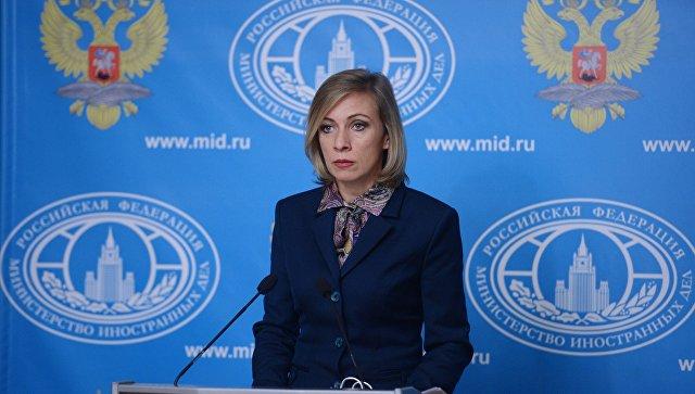 Захарова назвала поведение администрации Обамы нелепым и позорным