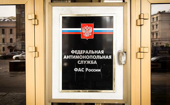 ФАС разоблачила самый массовый сговор при поставке имущества для МВД и ФСБ