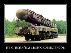 «Тополя» РВСН пришли в движение под Псковом