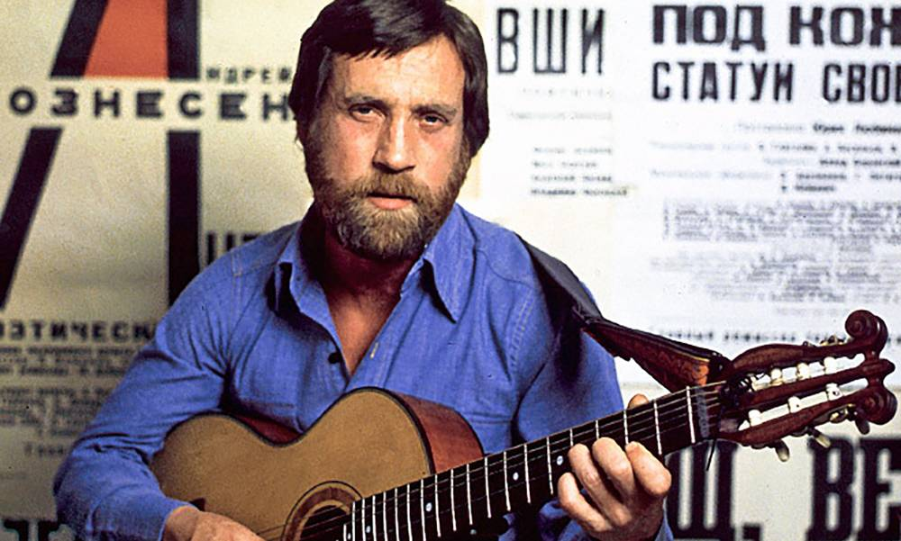 К 80-летию Владимира Высоцкого