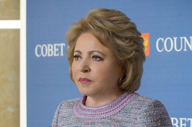 Матвиенко предложила подумать о реформировании МОК и ВАДА