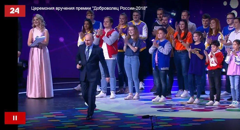 Путин наградил лучших волонтеров России