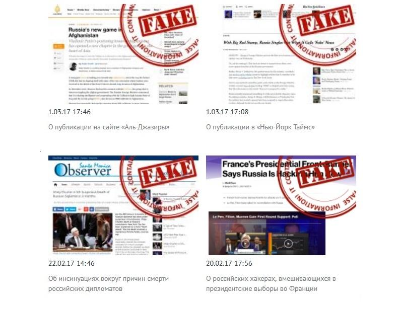 МИД: Примеры публикаций, тиражирующих недостоверную информацию о России