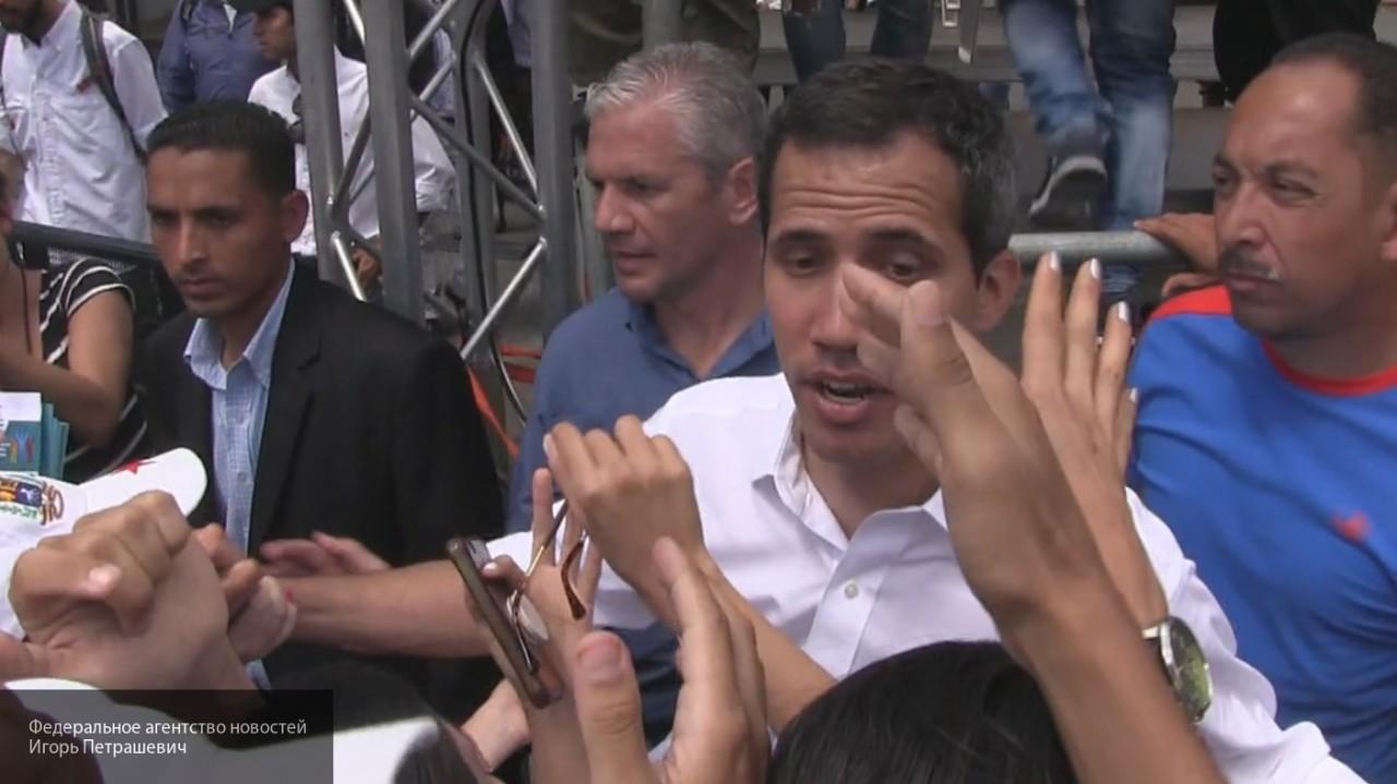 Гуаидо упустил свой шанс: политолог о заявлении немецких экспертов про позицию Германии касательно Венесуэлы