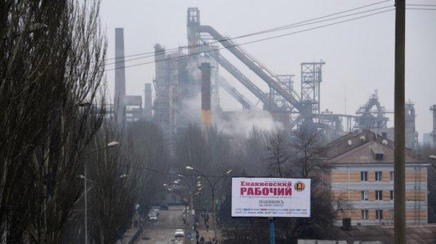 ДНР: девять предприятий в Макеевке перешли под внешнее управление