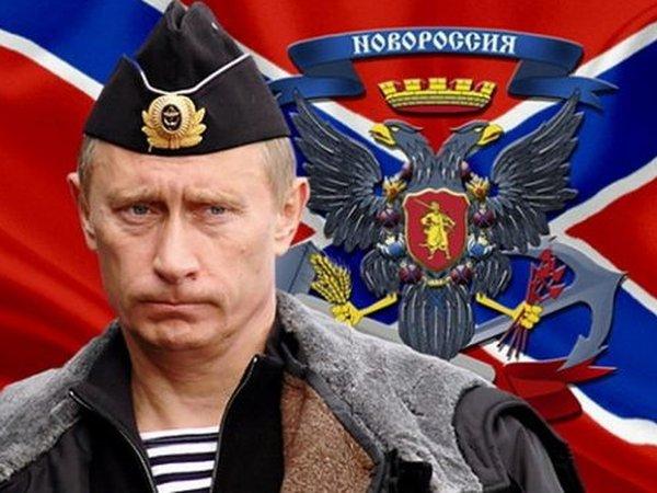 Почему Путин не сдает Донбасс, эту гирю на его ногах?