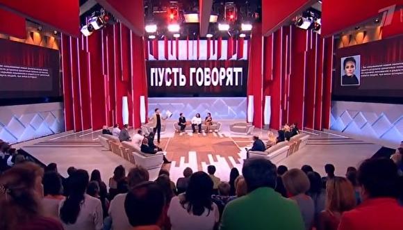«Я не могу, это неуважение»: Новый ведущий «Пусть говорят» выгнал из студии украинского политолога
