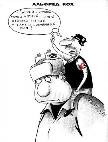 Как разворовывали Россию