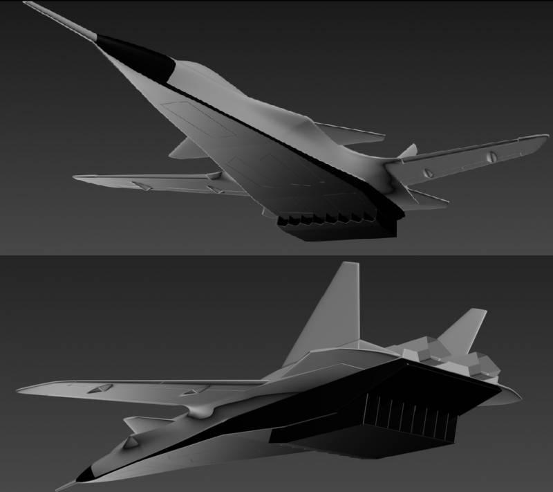 Многорежимный гиперзвуковой беспилотный летательный аппарат «Молот»