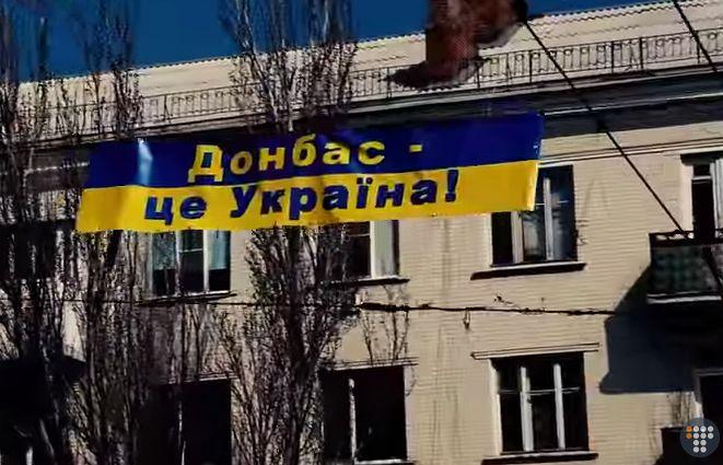 Украина сможет вернуть Донбасс, если выполнит одно условие
