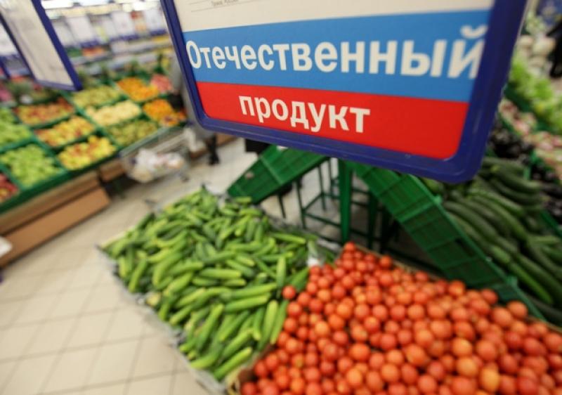 """После введения """"контр-санкций"""" в России произвели на $4 млрд ранее импортированных продуктов"""