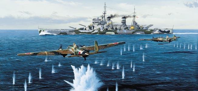 Дальневосточная катастрофа Британского флота