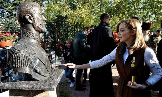 Поклонская: В Симферополе замироточил бюст Николая II