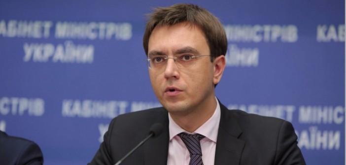 Украинский министр: Движение российских поездов в обход Украины это прекрасно, это снижает риск терактов