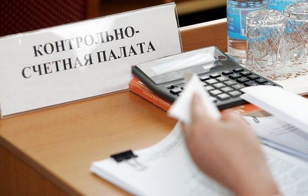 Хищение бюджетных средств в Крыму: подробности расследования дела «Ленводоканала»