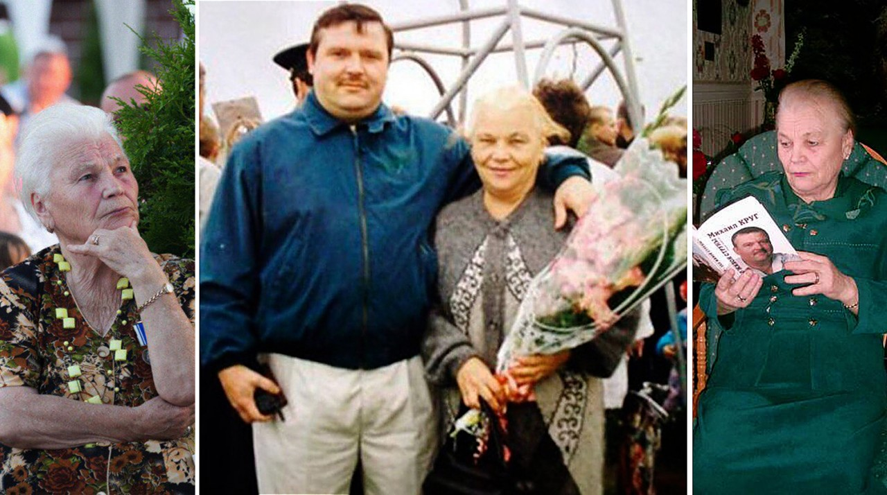 Ушла из жизни самая любимая женщина Михаила Круга…Светлая память!