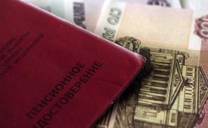 Про советский стаж забудьте: Пенсионный фонд отказал старикам в перерасчете пенсий
