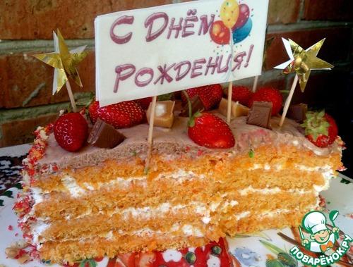 Морковный торт с лимонным кремом