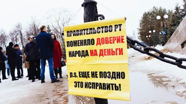 Казань взбунтовалась: люди требуют отставки республиканского правительства