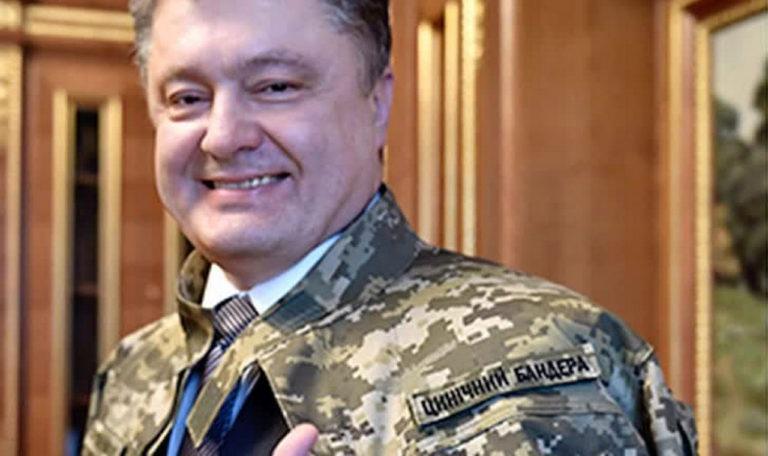 Украина, Порошенко и день поражения