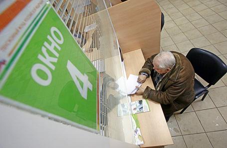 Почему будущая пенсия для самозанятых россиян — не аргумент выйти из тени