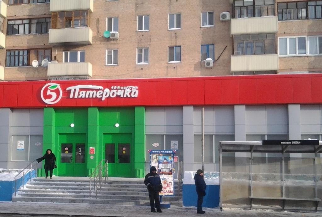 Как экспансия федеральных торговых сетей убивает малый бизнес в России.