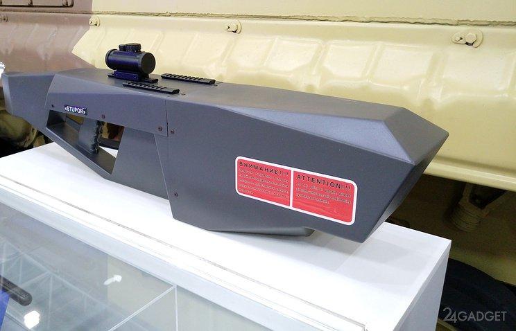 В России создали электромагнитное ружье для борьбы с дронами