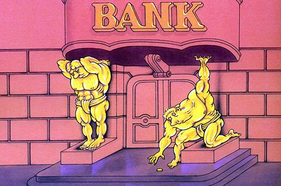 Прибыль российских банков за год увеличилась в пять раз, металлургии - минус 2,3%
