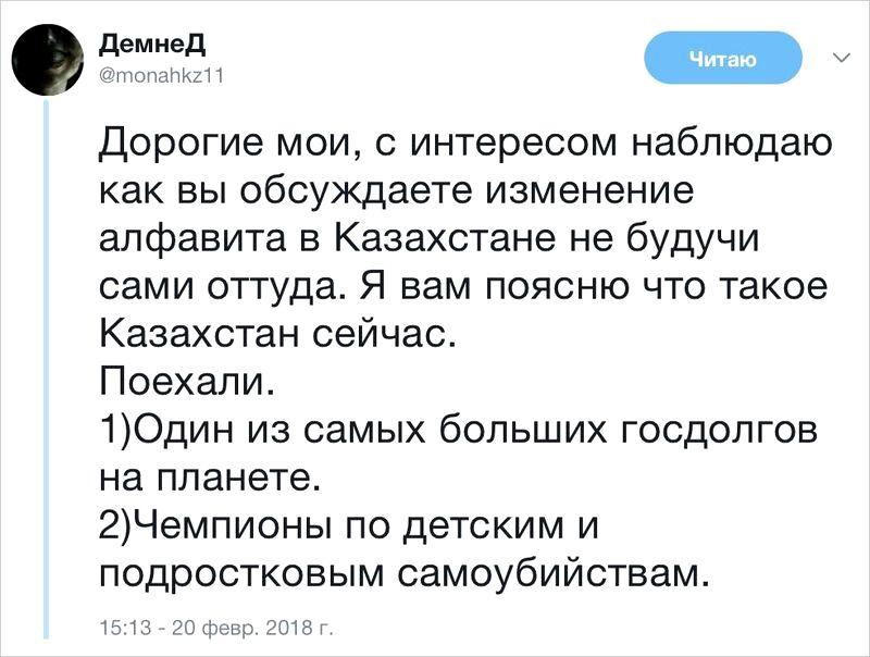 Жесть какая-то!!! Мнение о Казахстане из Казахстана