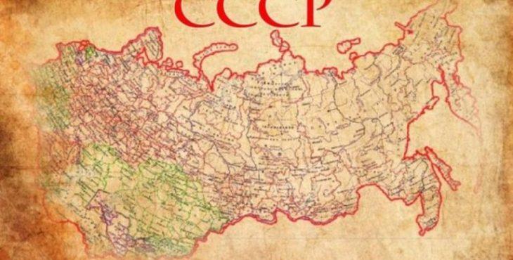 Я счастлив, что вырос в СССР. Про бабло и счастливое детство.