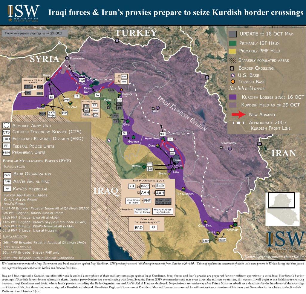 Операция в Иракском Курдистане. 16 - 29 октября 2017